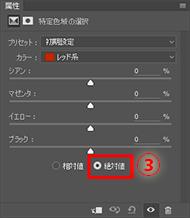 img_soft_nature16_30.jpg