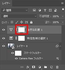 img_soft_nature17_30.jpg