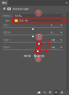 img_soft_nature18_53.jpg