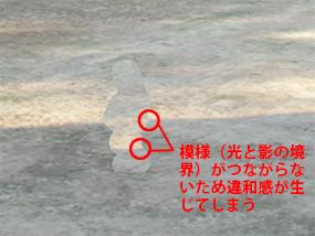 img_soft_nature19_19.jpg