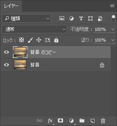 img_soft_nature19_42.jpg