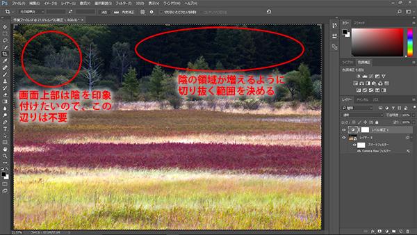 img_soft_nature20_44.jpg