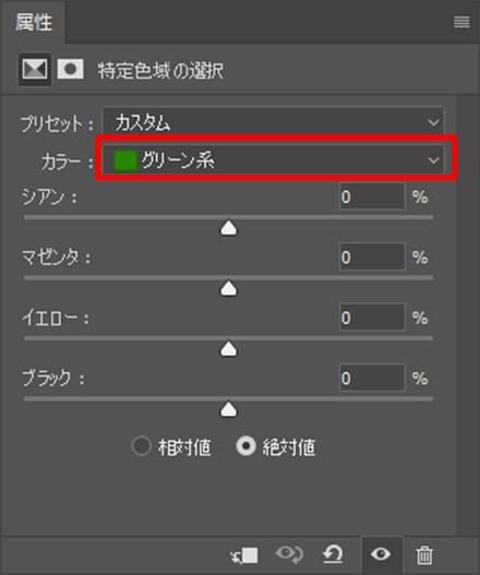 img_soft_nature21_30.jpg