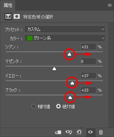 img_soft_nature21_32.jpg