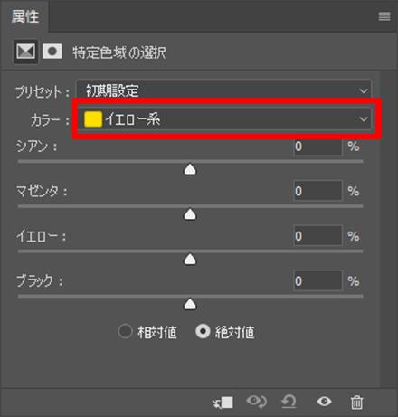 img_soft_nature23_25.jpg