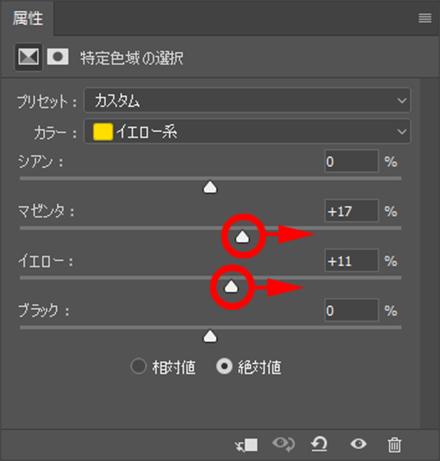img_soft_nature23_27.jpg