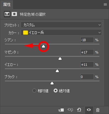 img_soft_nature23_30.jpg