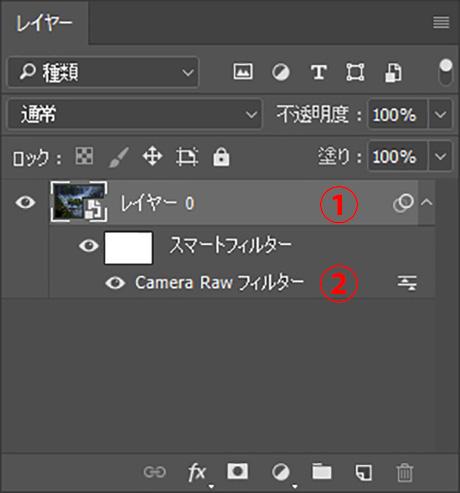 img_soft_nature24_05.jpg
