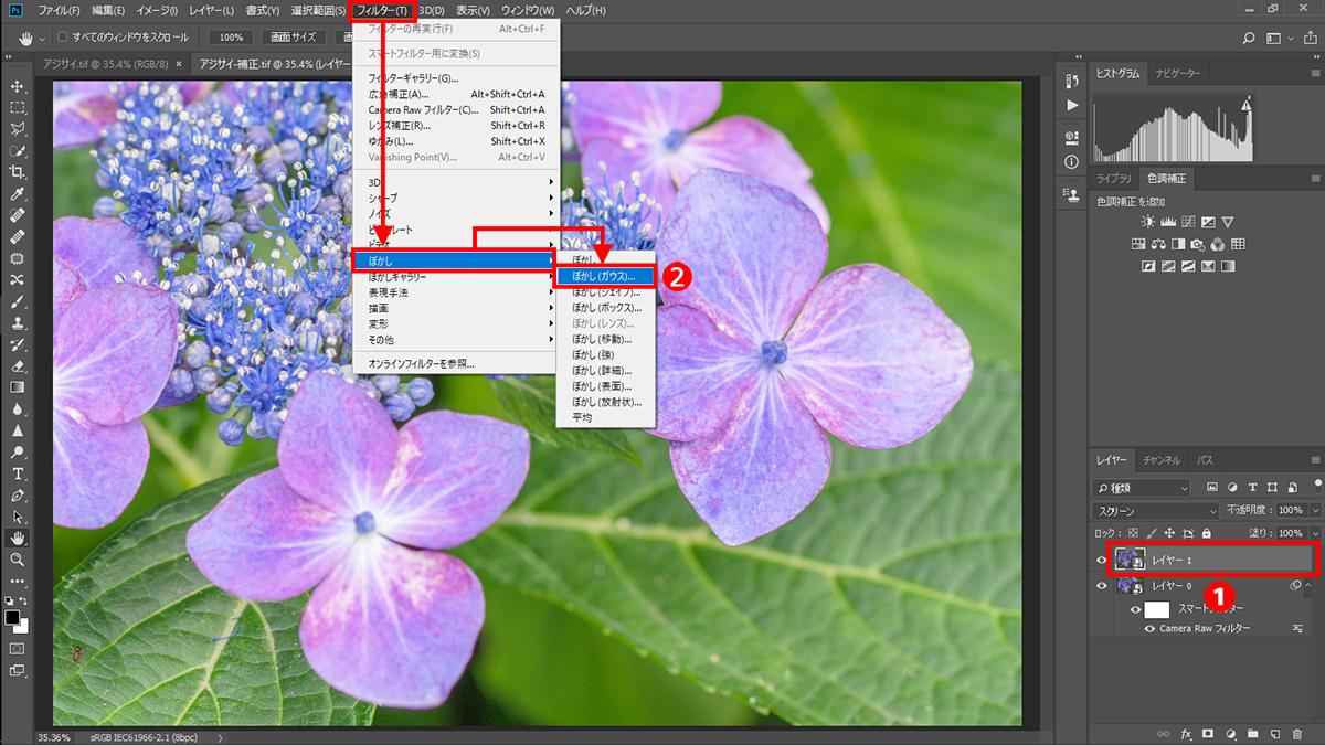 img_soft_nature2_01_12.jpg