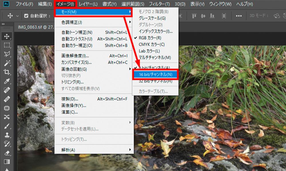 img_soft_nature2_03_03.jpg
