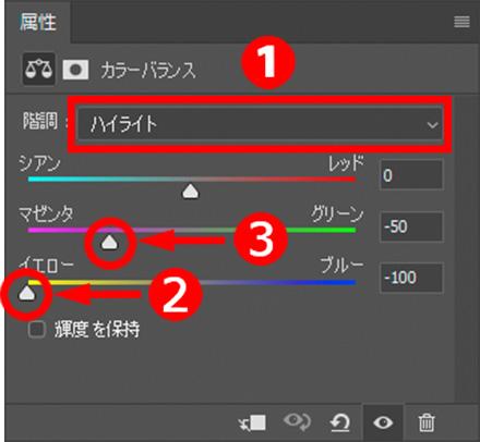 img_soft_nature2_03_09.jpg