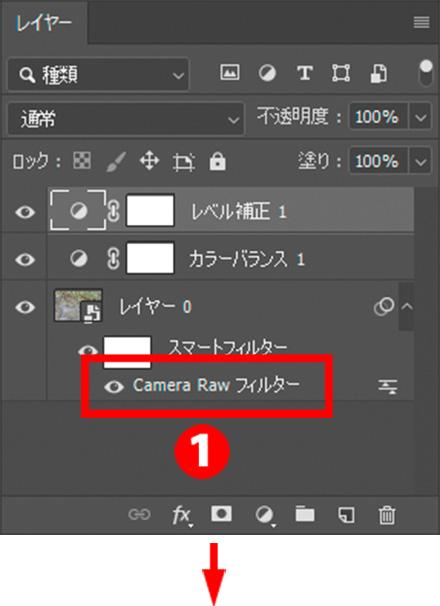 img_soft_nature2_03_15.jpg
