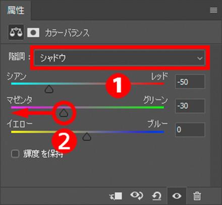 img_soft_nature2_03_28.jpg