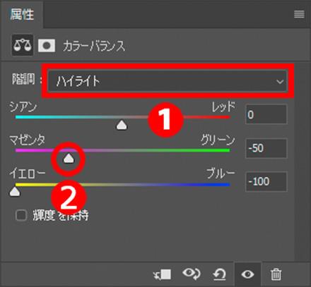 img_soft_nature2_03_30.jpg