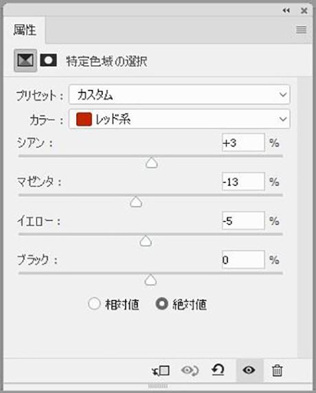 img_soft_portrait02_14a.jpg