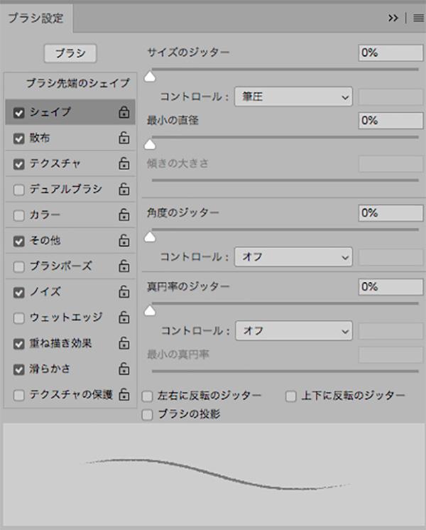 img_soft_portrait16_01_28.jpg