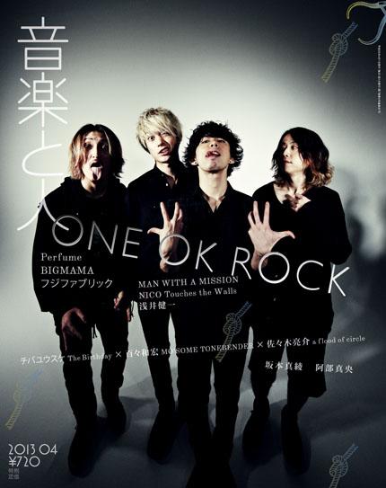 img_soft_pscc_user_koshizuka_1.jpg