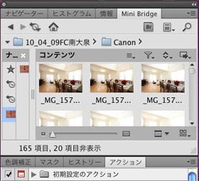 img_soft_pscs5_02_08.jpg