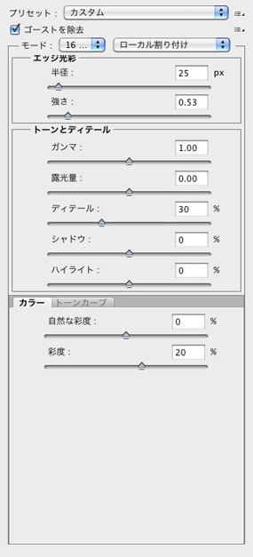 img_soft_pscs5_03_07.jpg