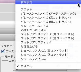 img_soft_pscs5_03_09.jpg