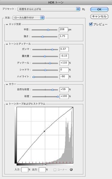 img_soft_pscs5_03_16.jpg