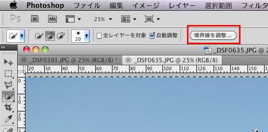 img_soft_pscs5_03_19.jpg