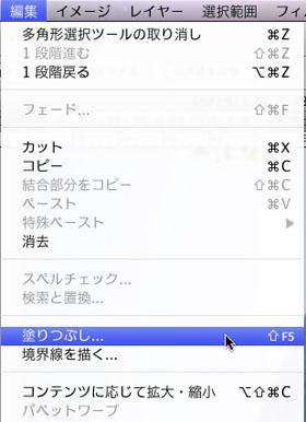 img_soft_pscs5_04_10.jpg