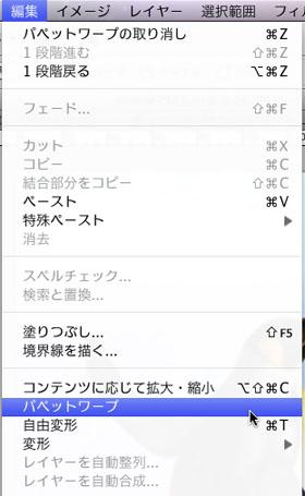 img_soft_pscs5_04_14.jpg