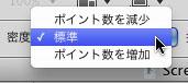 img_soft_pscs5_04_23.jpg