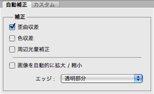 img_soft_pscs5_07_06.jpg