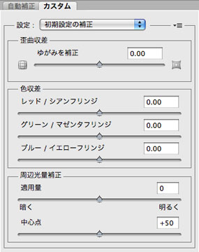 img_soft_pscs5_07_11.jpg