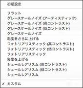 img_soft_pscs5_08_06.jpg