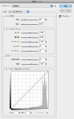 img_soft_pscs5_08_12.jpg
