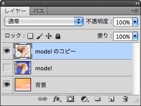 img_soft_pscs5_09_32.jpg