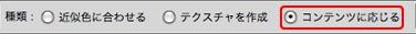 img_soft_pscs5_10_02.jpg