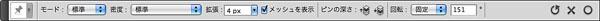 img_soft_pscs5_12_02.jpg