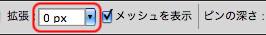 img_soft_pscs5_12_15.jpg