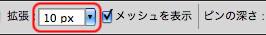 img_soft_pscs5_12_18.jpg