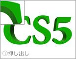 img_soft_pscs5_13_13.jpg