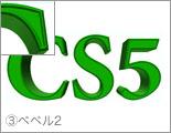 img_soft_pscs5_13_14.jpg