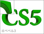 img_soft_pscs5_13_15.jpg