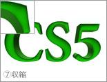 img_soft_pscs5_13_16.jpg