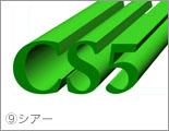 img_soft_pscs5_13_18.jpg