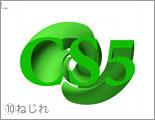 img_soft_pscs5_13_19.jpg