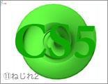 img_soft_pscs5_13_20.jpg