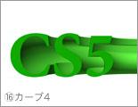 img_soft_pscs5_13_21.jpg