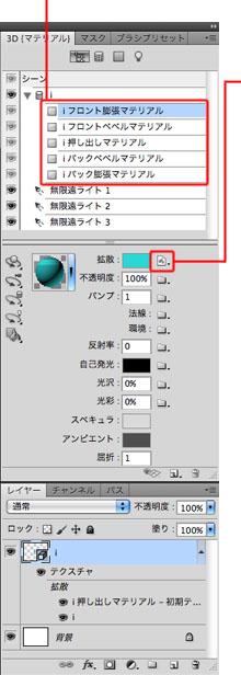 img_soft_pscs5_13_27.jpg
