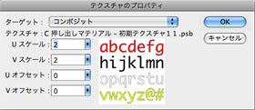 img_soft_pscs5_13_31.jpg