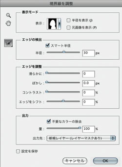 img_soft_pscs5_14_02.jpg