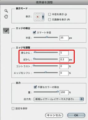 img_soft_pscs5_14_13.jpg